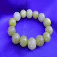 JADE: Beaded Bracelet-Gold/White